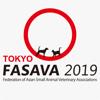 Japanese Board of Veterinary Practitioners - FASAVA-TOKYO 2019  artwork