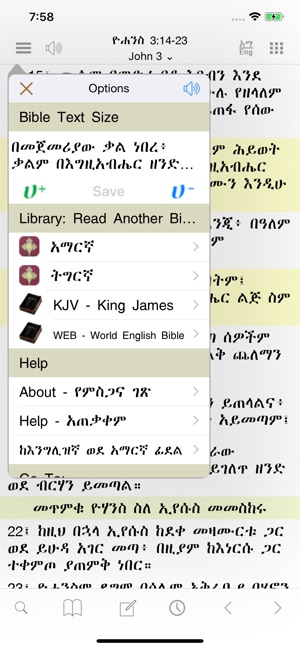 Amharic Bible with ASV,KJV,WEB on the App Store