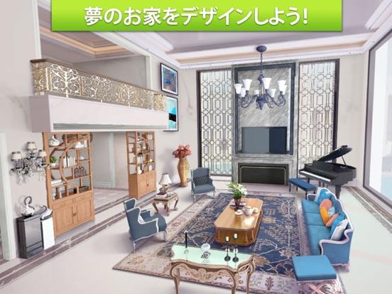 ホームデザイナー:お部屋改装マッチブラストのおすすめ画像2
