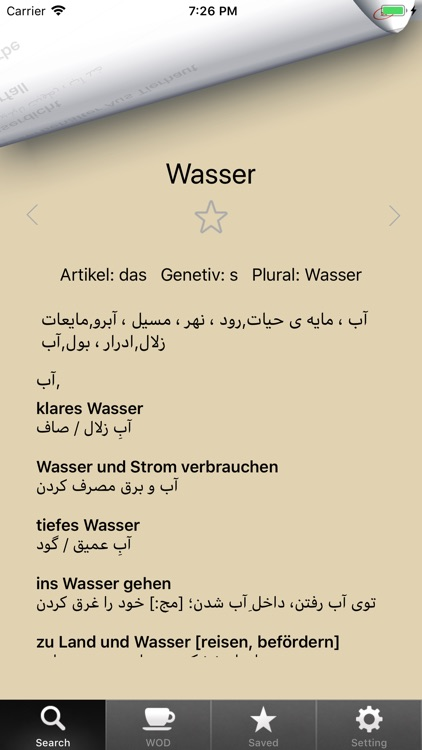 German Dic
