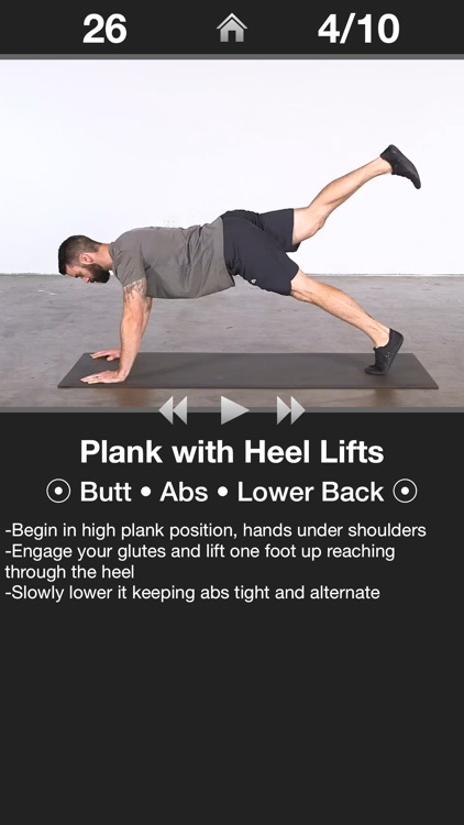 Daily Butt Workout - Trainer