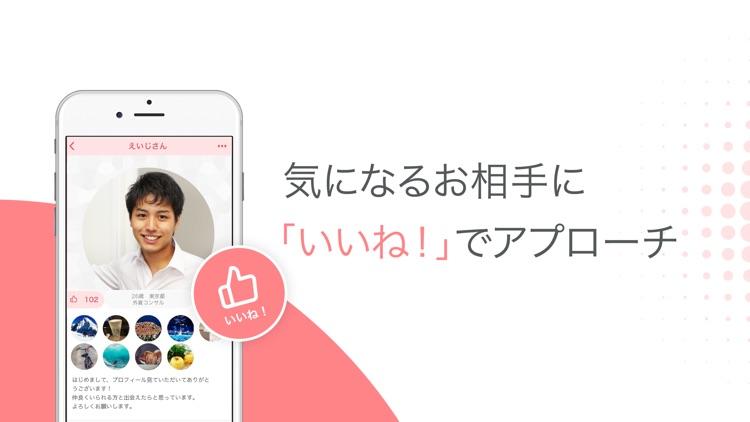 出会いはRabbin(ラビン)恋活・婚活マッチングアプリ