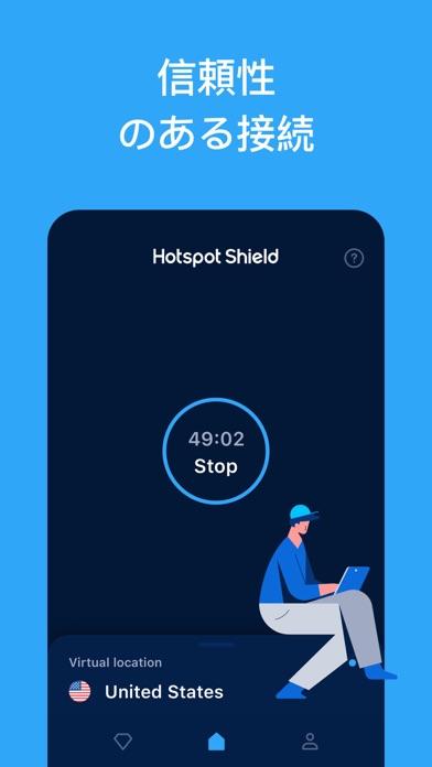 HotspotShield VPN & Wifi Proxyのおすすめ画像4