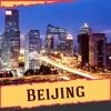 Beijing Offline Guide - iPhoneアプリ
