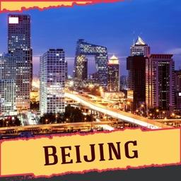 Beijing Offline Guide