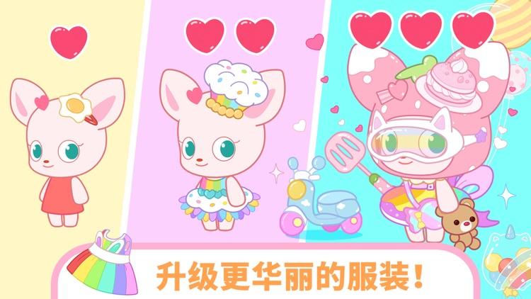 小鹿杏仁儿的泡泡餐厅 screenshot-3
