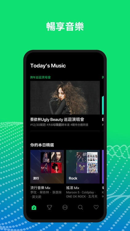 LINE MUSIC screenshot-0