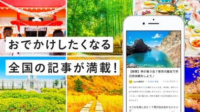 Screenshot for aumo(アウモ) in Japan App Store