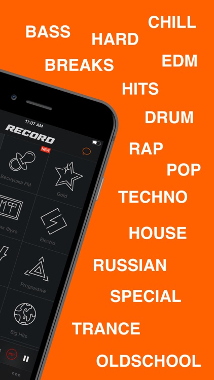 Radio Record Samara