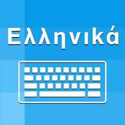 Greek Keyboard - Translator