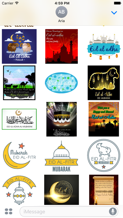 Eid al-Adha Islam Sticker screenshot 3