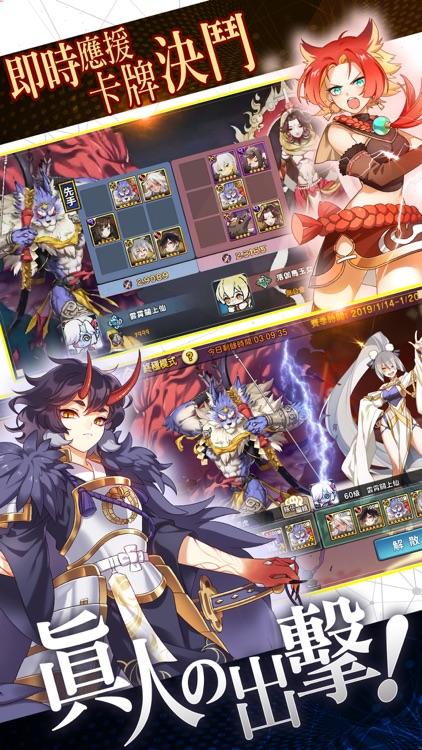 元氣封神 screenshot-1