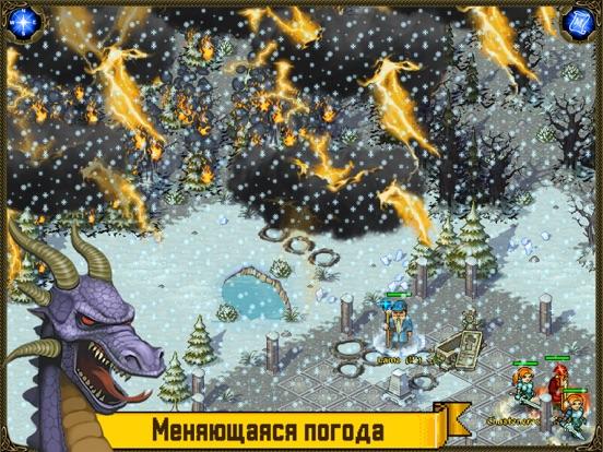Игра Majesty: Северное Королевство