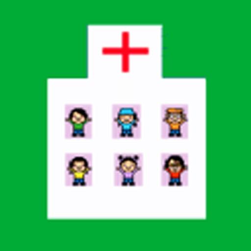 薬剤師・登録販売者資格 統合版