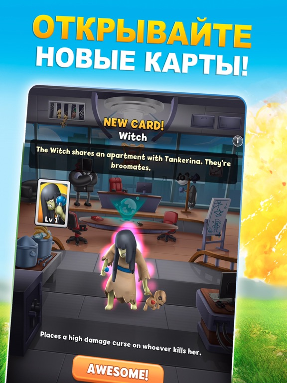Игра World War Doh: PvP в реальном