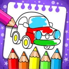 Activities of Coloring & Learn : Drawing