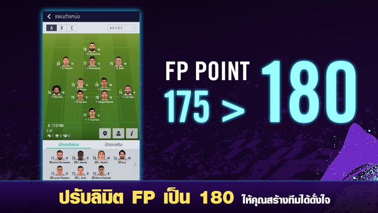 FIFA Online 4 M by EA SPORTS™ screenshot-3