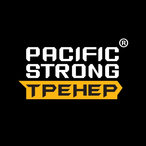 Pacific Strong. Тренер.