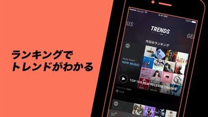 AWA - 音楽ストリーミングサービス ScreenShot2