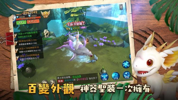 森之起源 screenshot-5
