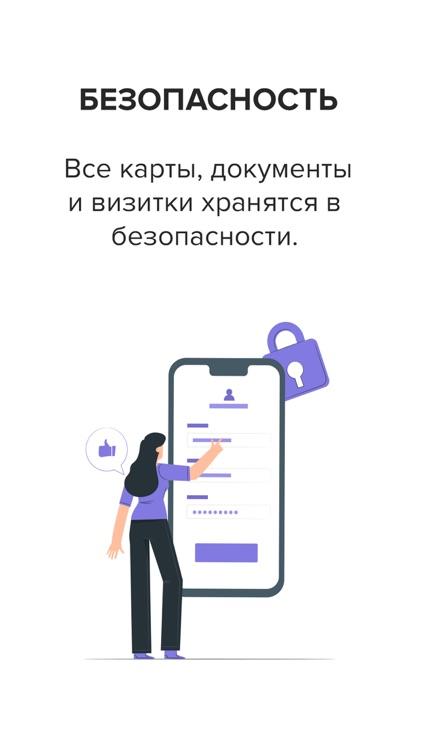 Я.Кошелёк screenshot-6