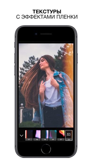 лучшие фоторедакторы для айфона эффект старой фото фотографии