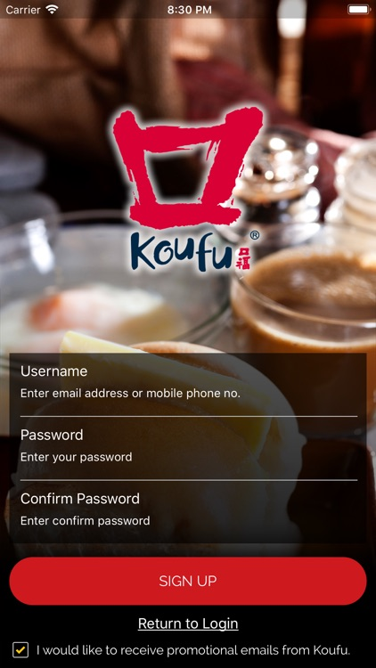Koufu Eat screenshot-1