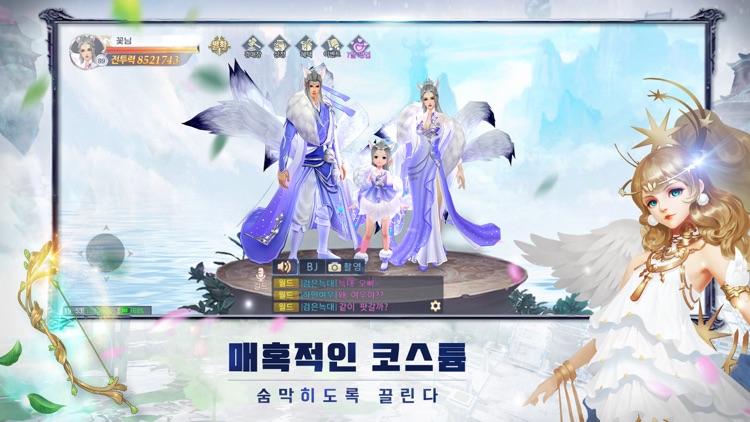 검은강호: 환생 screenshot-5