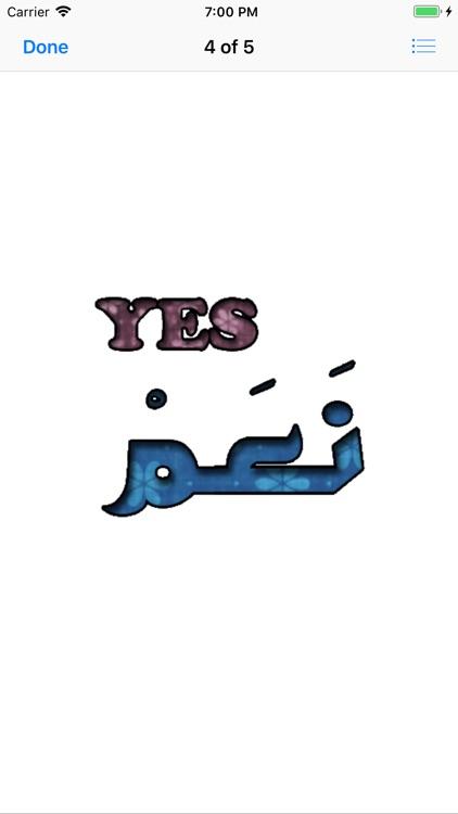 Learn Arabic Phrases Meanings screenshot-9
