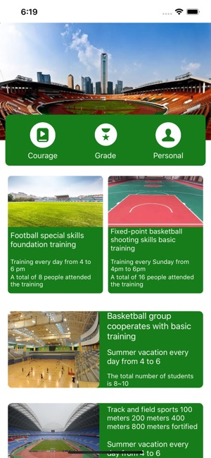 SportsCourage on the App Store
