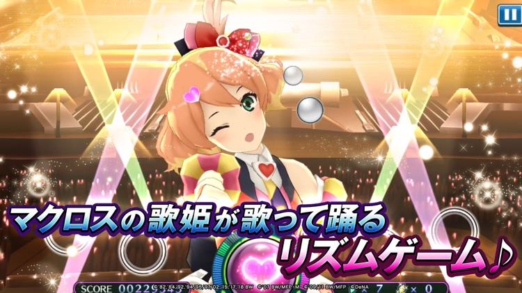 歌マクロス スマホDeカルチャー screenshot-0