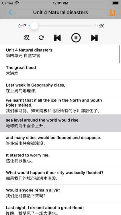 牛津初中英语九年级上下册沪教版 screenshot-4