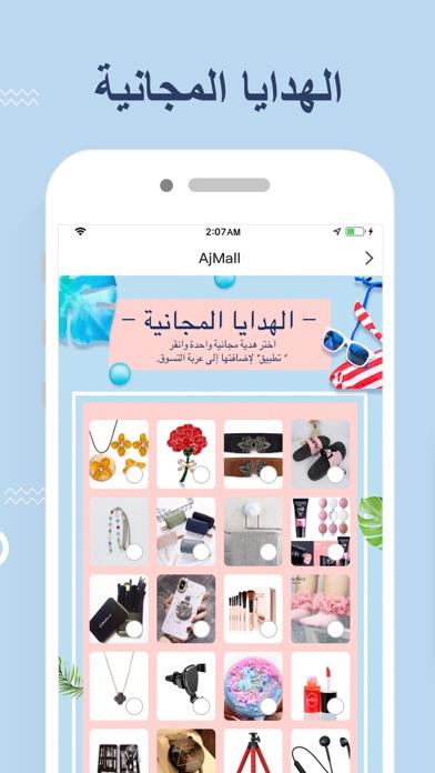 Screenshot for AjMall-Best Deal Online shop in Jordan App Store