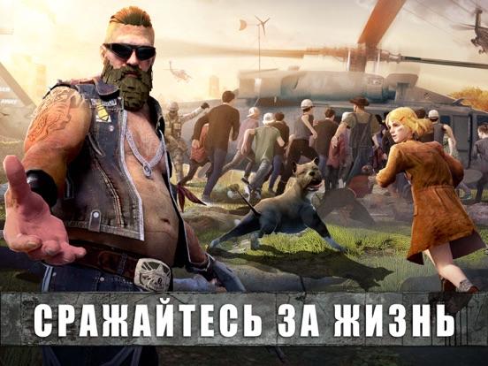 Скачать игру State of Survival: зомби война