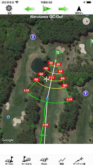 ゴルフショットナビのおすすめ画像3