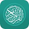 Al Quran Indonesia - ブックアプリ
