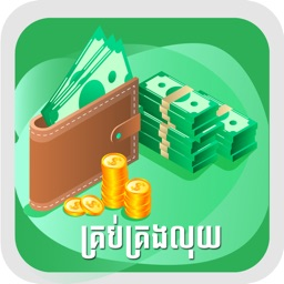 LUY Money Manager