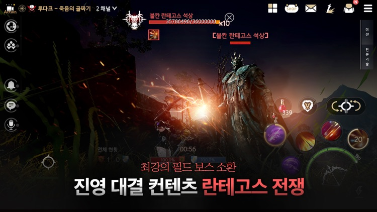 트라하 screenshot-2