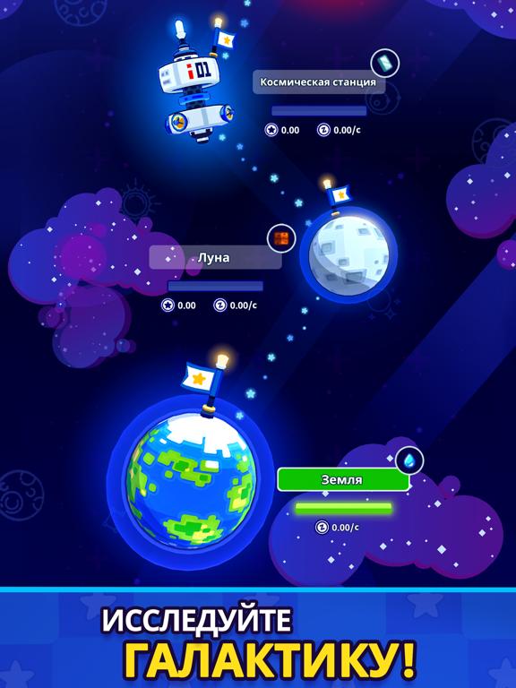 Игра Rocket Star - ракетный магнат