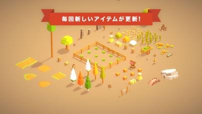 Pocket Build screenshot1