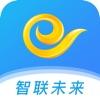 翼起物联 - iPhoneアプリ