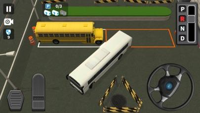 バス駐車王のおすすめ画像2