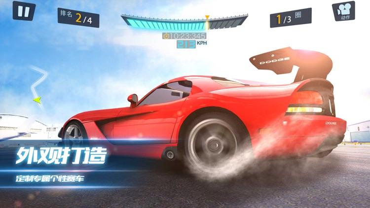 小米赛车 screenshot-3