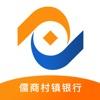 济宁儒商村镇银行手机银行