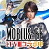 MOBIUS FINAL FANTASY iPhone / iPad