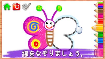 子供 知育 お絵かき ゲーム! 色塗り アプリ 幼児 3 歳のおすすめ画像2