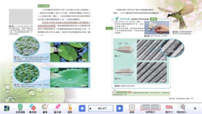 https://is2-ssl.mzstatic.com/image/thumb/Purple123/v4/28/08/6b/28086b7d-30e9-96f4-e4bf-0e32e06f0acf/pr_source.jpg/406x228bb.jpg