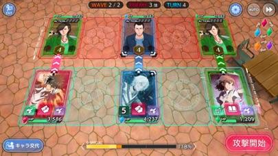 とある魔術の禁書目録 幻想収束 screenshot1