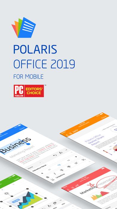 ポラリスオフィス2019 - ファイル編集,PDF変換のスクリーンショット