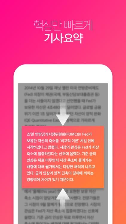 News10 screenshot-3